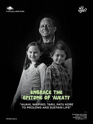 All Right? Audiences: Māori - Poster 5